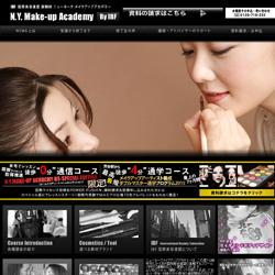N.Y. Make-up Academy(東京)